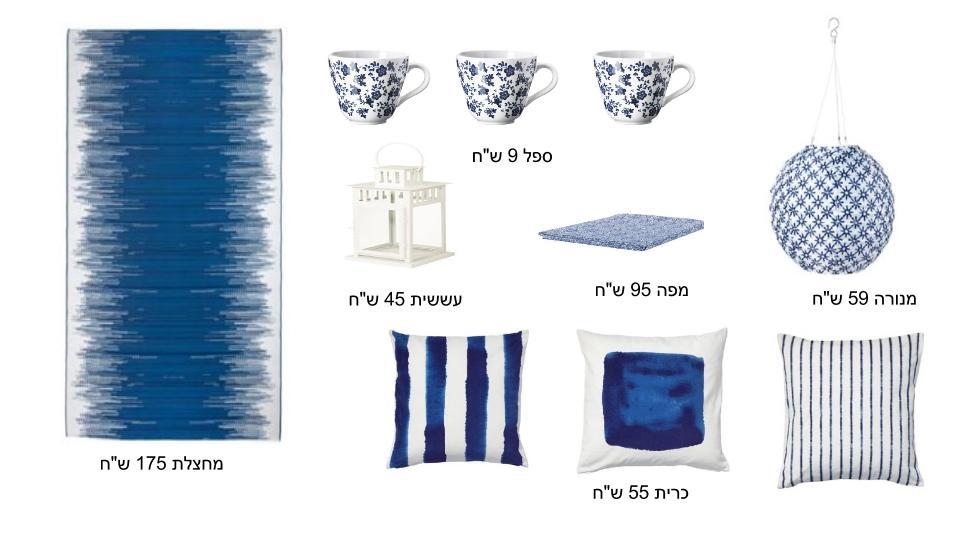 קואלז' איקאה כחול לבן